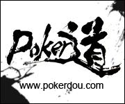 ポーカー道