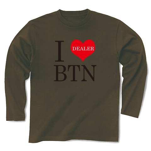I_love_dealer_btn_img3