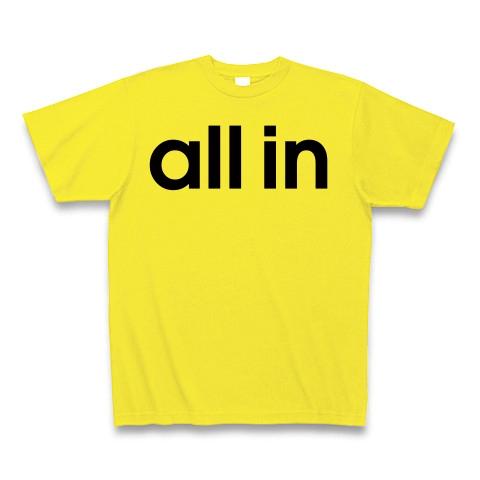 allin1