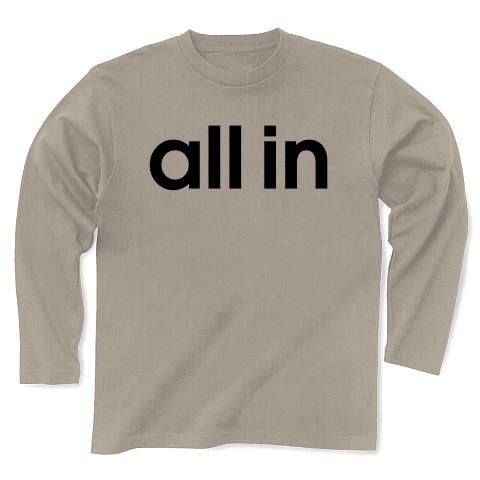 allin4