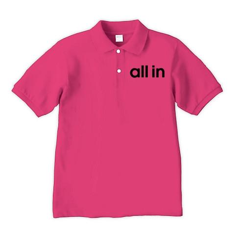 allin6